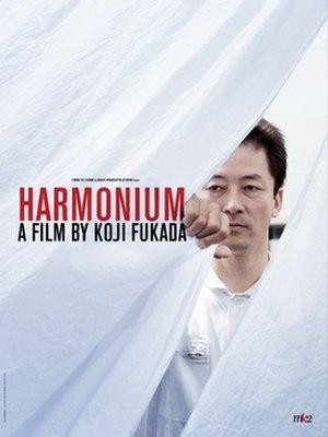 Harmonium (film) - Film poster