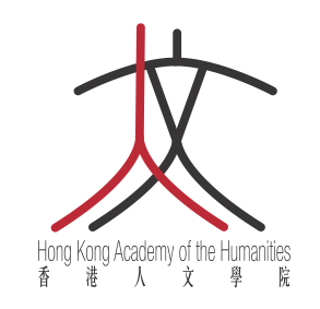 Hong Kong Academy of Humanities official Logo, 2012.tiff