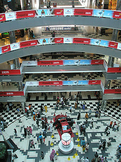 Used Cars By Owner >> Bashundhara City - Wikipedia