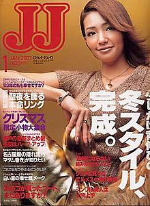 JJ (magazine) January 2003 cover.jpg