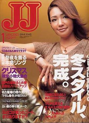 JJ (magazine) - January 2003 cover