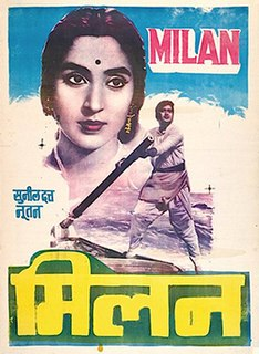 <i>Milan</i> (1967 film) 1967 film by Adurthi Subba Rao
