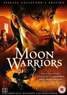 MoonWarriors DVDcover.jpg
