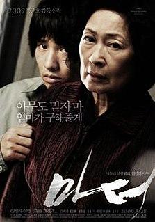 <i>Mother</i> (2009 film) 2009 film