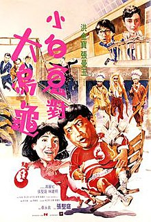 Promise Film Chinese