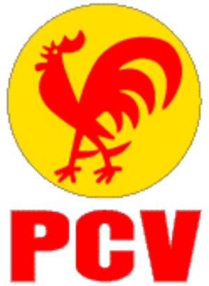 Communist Party of Venezuela - Image: Partido Comunista de Venezuela (logo)