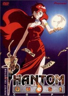 <i>Phantom Quest Corp.</i> 1994 anime