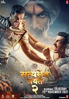 <i>Satyameva Jayate 2</i> Upcoming 2020 Indian action-vigilante thriller drama film directed by Milap Zaveri