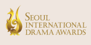 Seoul International Drama Awards - Image: Seoul International Drama Awards Logo