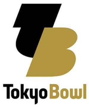 Tokyo Bowl - Image: Tokyobowl