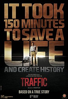 Traffic - 2016 Movie Poster.jpg