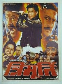 <i>Trimurti</i> (1995 film) 1995 Indian film