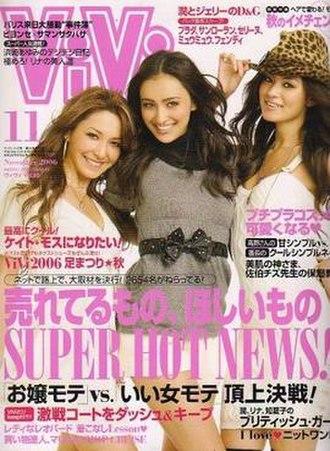 Vivi (magazine) - Image: Vivi 2006 11