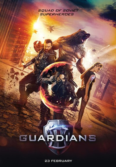 Picture of a movie: Guardians