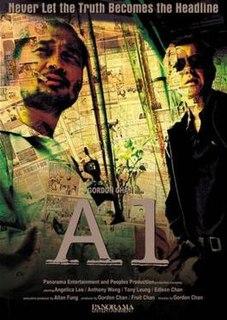 <i>A-1 Headline</i> 2004 film by Gordon Chan