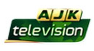AJK TV - Image: AJK TV