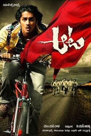 Aata - Image: Aata movie poster