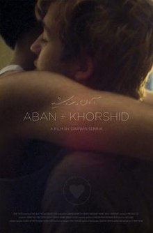 Aban + Khorshid (2014 short film) - Poster.jpg