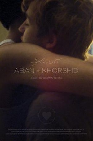 Aban and Khorshid - Film poster