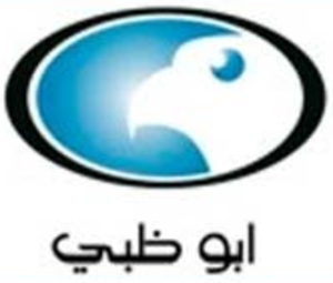 Abu Dhabi TV (Canada) - Image: Abu Dhabi TV Logo