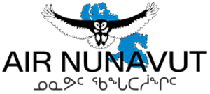 Air Nunavut - Image: Air Nunavut logo