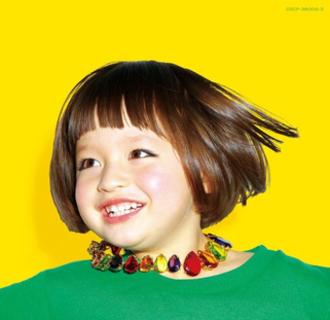 5 Years (Kaela Kimura album) - Image: Album 5 Years cover 2