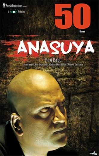 Anasuya (film) - Image: Anasuya 50 Days Poster