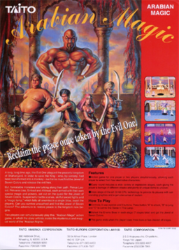 North American arcade flyer of Arabian Magic.