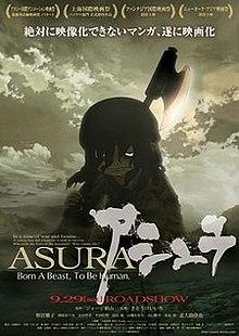 Asura (2012 film) - Wikipedia