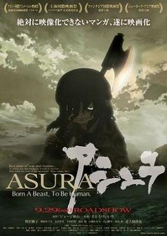 Asura (2012 film) - Image: Asura (2012 film) poster