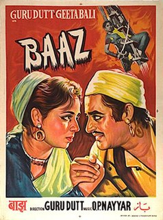 <i>Baaz</i> 1953 film by Guru Dutt