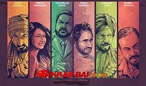 Bikkar Bai Sentimental - Image: Bikkar Bai Sentimental Punjabi Film Poster