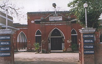 Ludhiana - The entrance of the old building of Christian Medical College