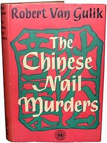 ChineseNailMurders.jpg