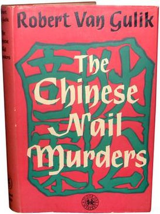 The Chinese Nail Murders - First UK edition