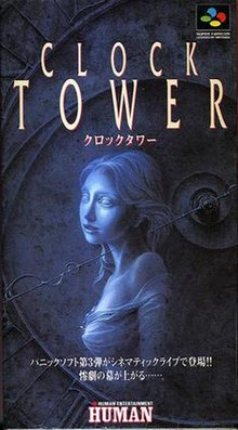 Clock Tower (video game box art).jpg