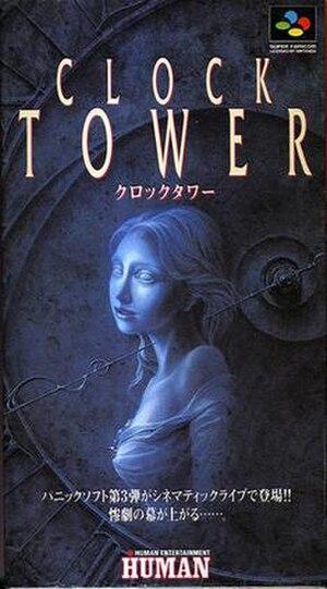 Clock Tower (1995 video game) - Image: Clock Tower (video game box art)