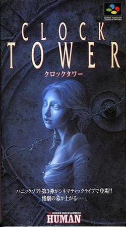 clock tower 1995 video game wikipedia. Black Bedroom Furniture Sets. Home Design Ideas