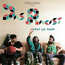 Das-racist-shut-up-dude-front-nahright-450x450.jpg