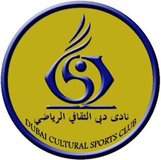 Dubai CSC - Image: Dubai CSC (logo)