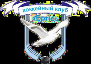 Yertis Pavlodar - Image: Ertis Pavlodar