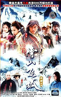 <i>Fox Volant of the Snowy Mountain</i> (2006 TV series) 2006 Hong Kong-Chinese television series