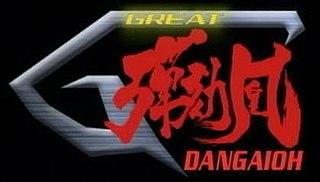 <i>Great Dangaioh</i> television series