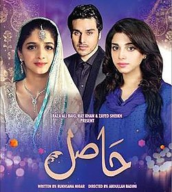 Haasil (TV series) - Wikipedia