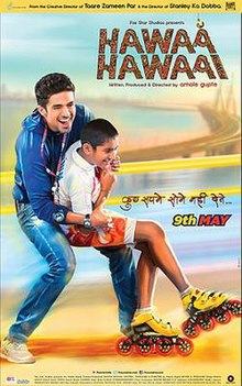 HHawwaa HHawwaaii (2014) - Hindi Movie