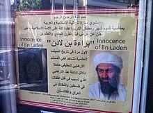 Innocence of Muslims - Wikipedia