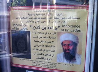 Innocence of Muslims - Image: Innocence of bn Laden movie poster