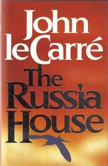 JohnLeCarre TheRussiaHouse.jpg