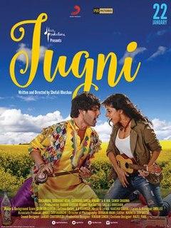 <i>Jugni</i> (2016 film) 2016 film