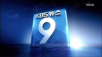 KBS News 9 - Former title card used until 2015.